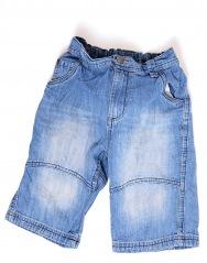Pantaloni scurti Tu 9 ani