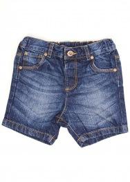 Pantaloni scurti Ladybird 3-4 ani