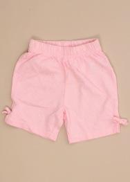 Pantaloni scurti Matalan nou nascut