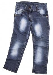 Pantaloni Afacan 3 ani