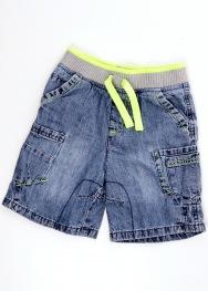 Pantaloni scurti George 4-5 ani