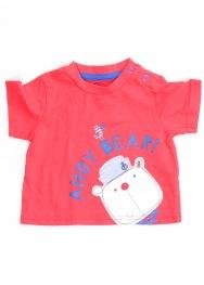 Tricou Nou nascut Nou nascut