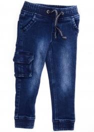 Pantaloni Lupilu 3-4 ani
